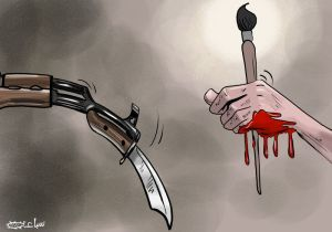 Cartoon by Mohammed Saba'aneh in response to the Charlie Hebdo massacre in January 2015.